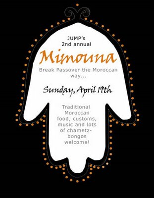 "Photo of Mimouna celebration invitation flyer for post by charis freiman-mendel, author of ""cook your way through the s.a.t."""